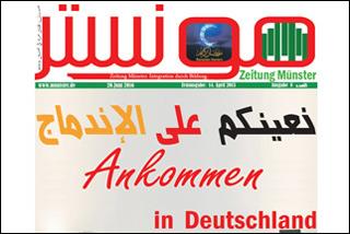 Munister - Zeitung für Münster