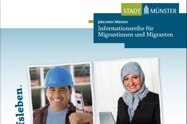 """Beruf: Flyer des Jobcenters Münster zur Inforeihe """"Start in den Beruf"""""""